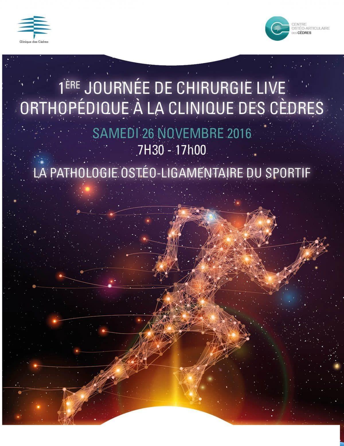 – Échirolles (38) – Journée scientifique